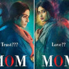 Sajjal Ali Popular by Poster of Indian Movie MOM