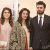 Fawad Khan with His Wife
