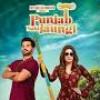 Punjab Nahi Joungi stars on cover