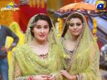 Shaista Lodhi Geo Subah Pakistan Clicks