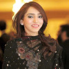 Mariam Rehman The Vault