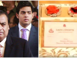 Mukesh Ambani Son Most Expensive Wedding Invitation Card
