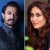 Kareena Kapoor Secret Meeting with Amer Khan