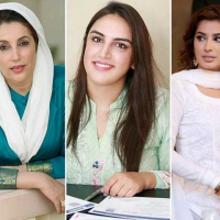 Film Made On Benazir Bhutto, Bakhtawar Has Decided To Take Action Against Mehwish