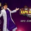 'The Kapil Sharma Show' First Promo Hit