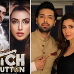 The Upcoming Movies in Pakistani Cinema in 2020
