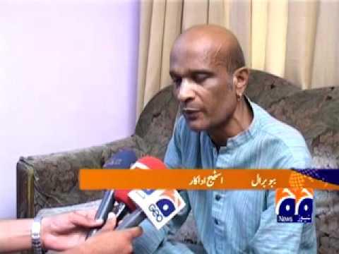 Babbu Baral on Geo TV