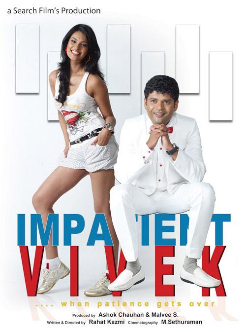 Impatient Vivek Movie