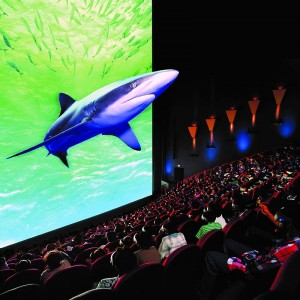 Lahore City's First 3D Cinema