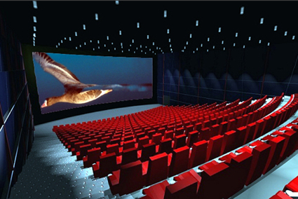 Lahore City's First 3D Cinema Screen