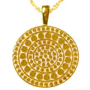Gold Plated Divided Medallion Necklace