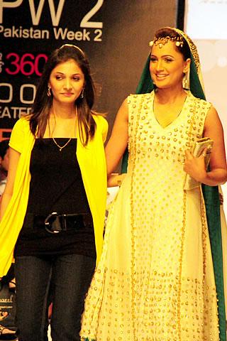 Anum Siraj Karachi Fashion Week