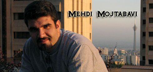Pakistani Designer Mehdi