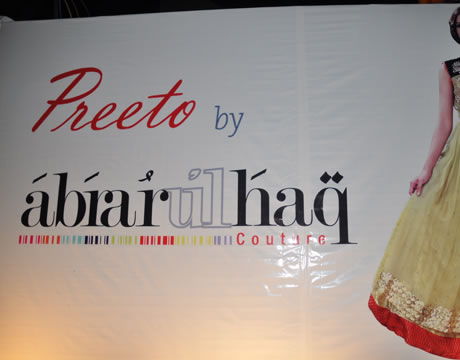 Launch of Preeto by Abrar ul Haq
