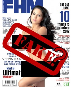 Veena Malik Fake Nude Photoshoot