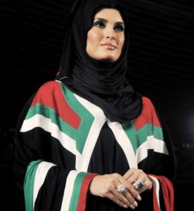 Nadia Hussain in Rabia Z Collection - UAE 40th National Day Celebration
