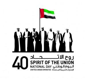 UAE 40th National Annual Day Master Identity