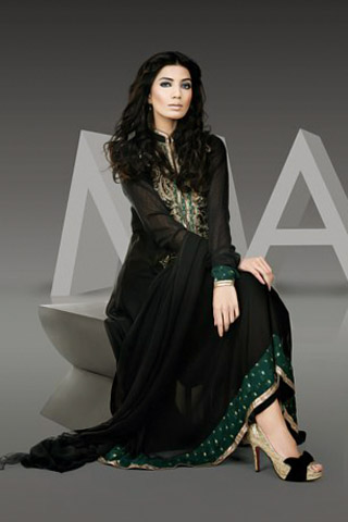 Semi Formal, Maria B's Collection 2011