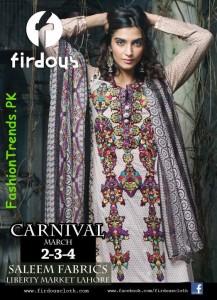 Firdous Lawn Summer Collection 2012