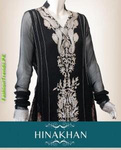 Hina Khan Summer Women Party Dresses For 2012