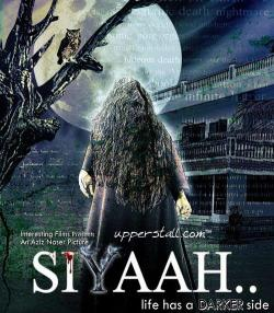 Pakistani Horror Film Siyaah