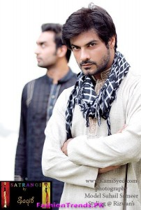 Satrangi by Saqib Eid Collection 2012 For Men