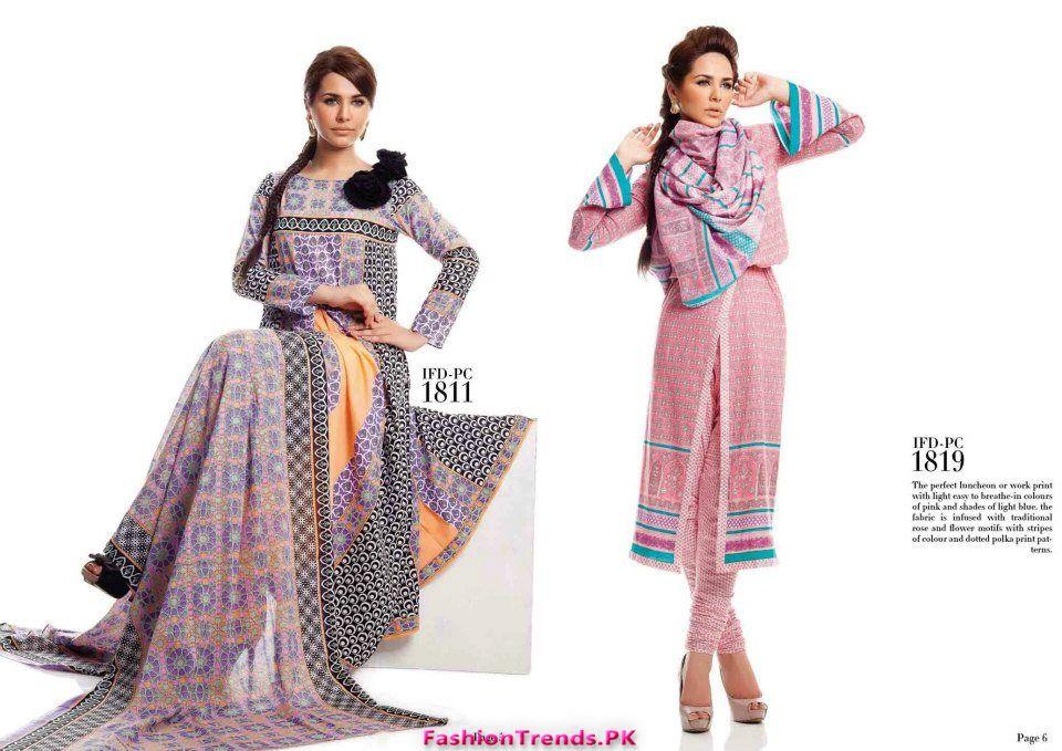 ittehad retro women collection 2012 fashion 2017