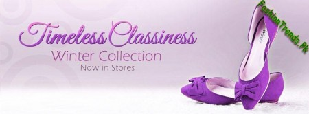 Insignia Shoes Designs For Ladies 2012-2013