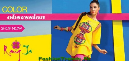 Rang Ja Winter Collection 2013