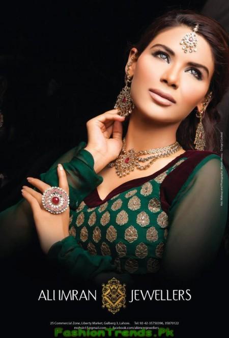 Ali Imran Jewelers New Collection 2013