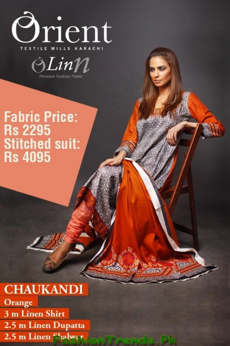 Orient Textiles linen Collection 2013