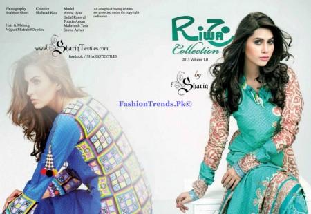 Riwaj Lawn 2013 by Shariq Textile