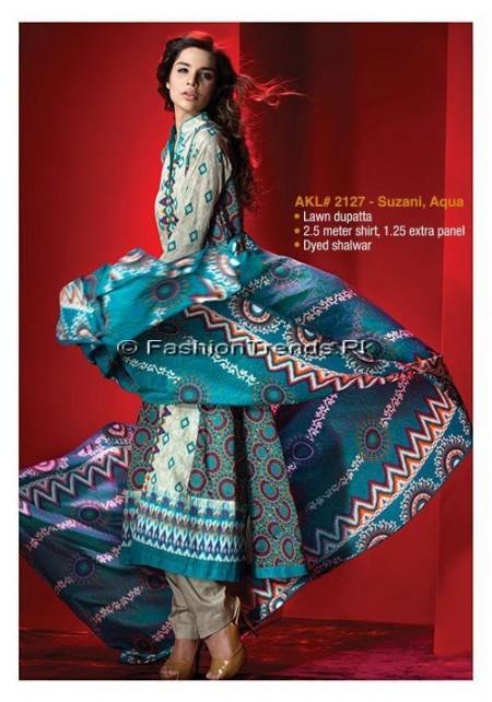 Al Karam Summer Range 2013 Volume 2