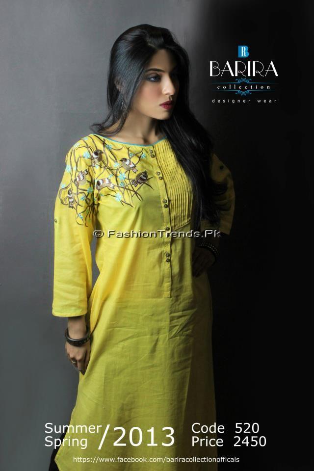 Summer Dresses PK Yellow 2013