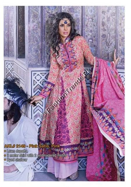 Al Karam Summer Lawn Collection 2013 Vol 2