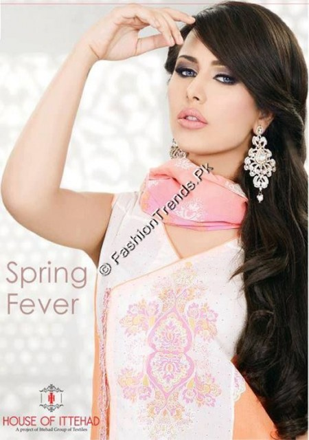 Ayyan Ali latest Photo Shoot 2013