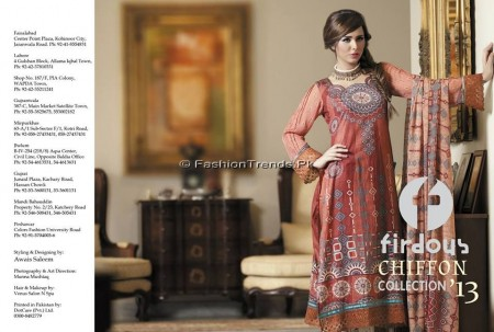Firdous Chiffon Collection 2013 (30)