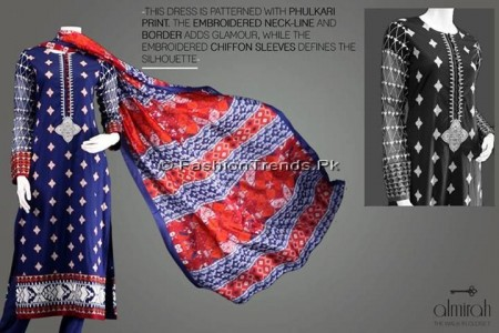 Jashanwarah Eid Collection 2013 (2)