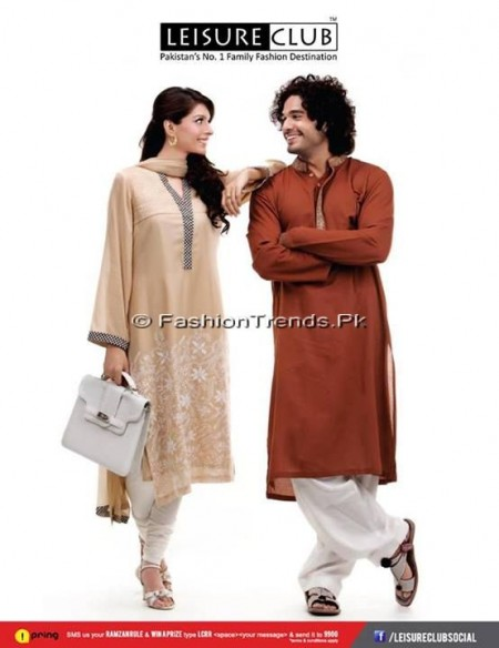 Leisure Club Eid Collection 2013 (5)