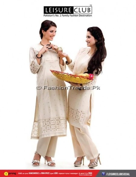 Leisure Club Eid Collection 2013 (7)