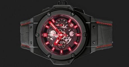 Hublot King Power Red Magic Watch