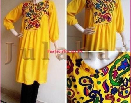 Julahay Fall Dresses 2013 For Women