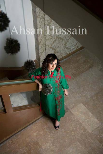 Ahsan Hussain Karnival Collection For Women