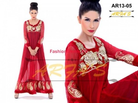 Formal Winter Dresses Collection 2013-2014 By Arfa's