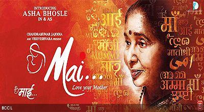Movie 2013 Mai Poster