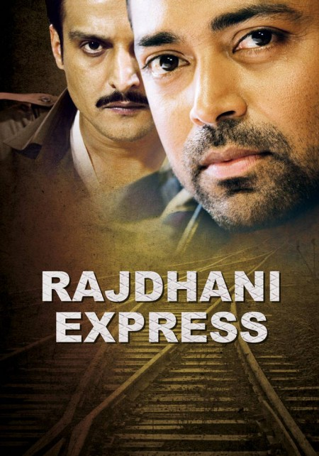 Rajdhani Express Movie 2013 Poster