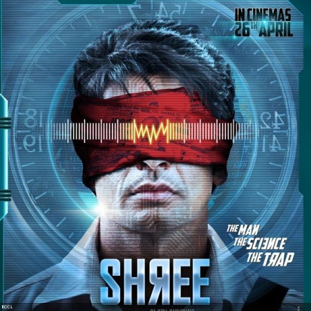indian movie Shree 2013 Poster