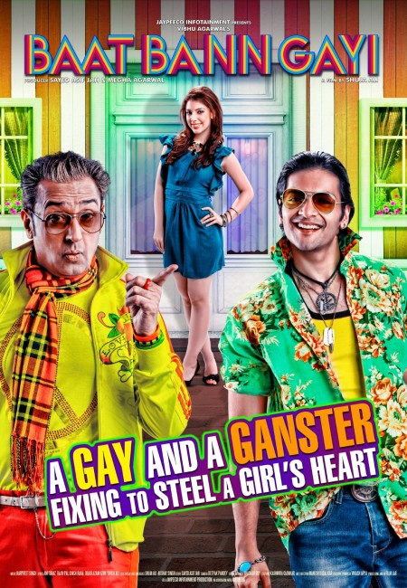 Movie Baat Bann Gayi 2013 Movie Poster
