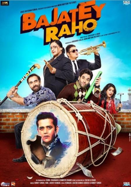 Watch Bajatey Raho 2013 Movie Details Online