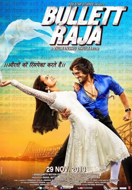 Movie Bullett Raja 2013 Movie Poster